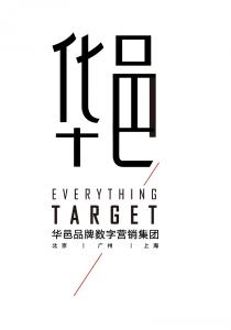2016新logo(1)