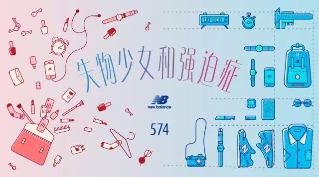 WeChat_1479803317