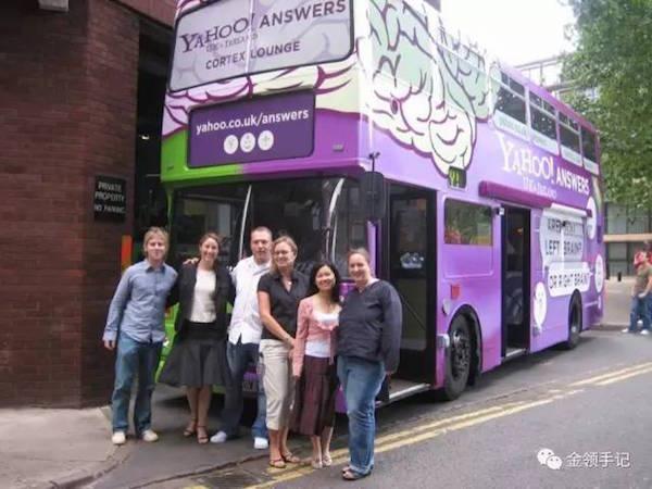 杜凌(右二)在伦敦,和欧洲团队推广雅虎的Social Search产品Yahoo!Answers