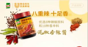 联合利华饮食策划如何进化成2C品牌?