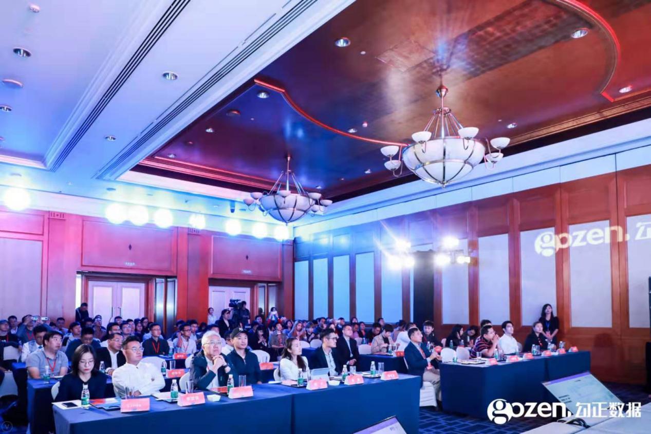 勾正数据和阳狮媒体联合发布《2019家庭智慧屏营销生态发展白皮书》