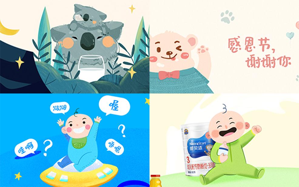 """微信日常已穷途末路?看看婴粉品牌的""""闺蜜经"""""""