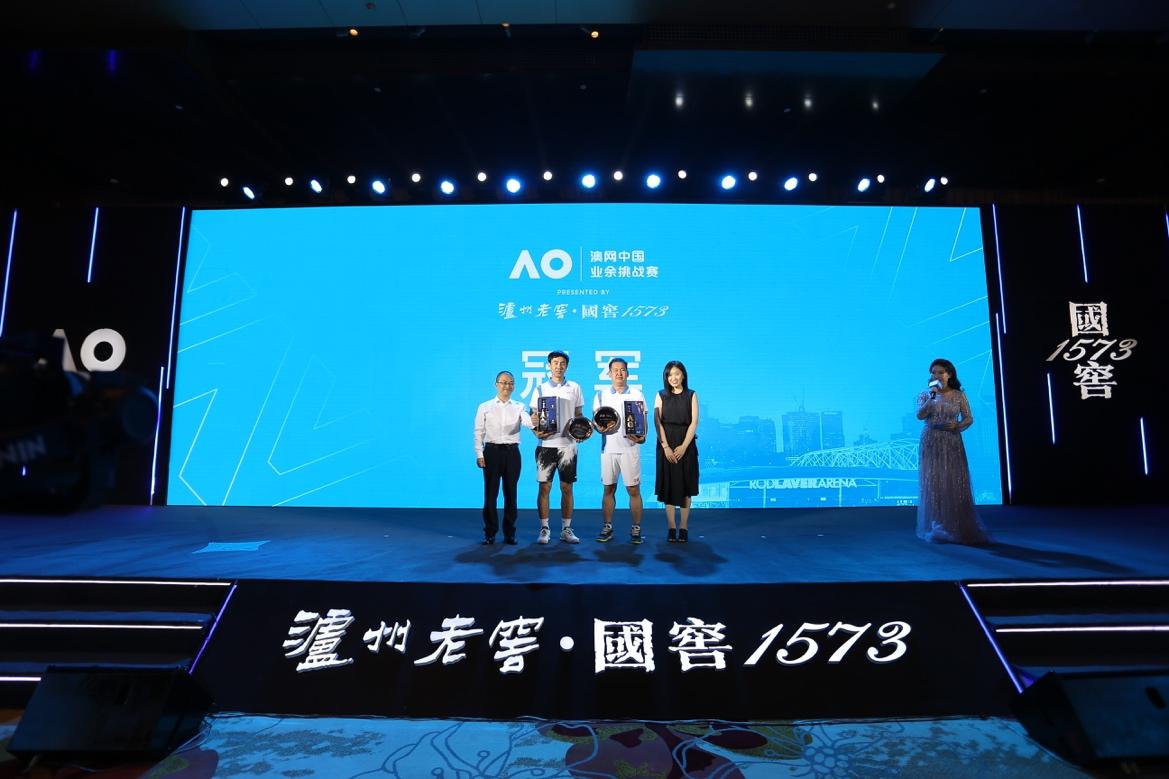 47城连击,iPlus艾加营销助力泸州老窖澳网打响高端赛事营销战