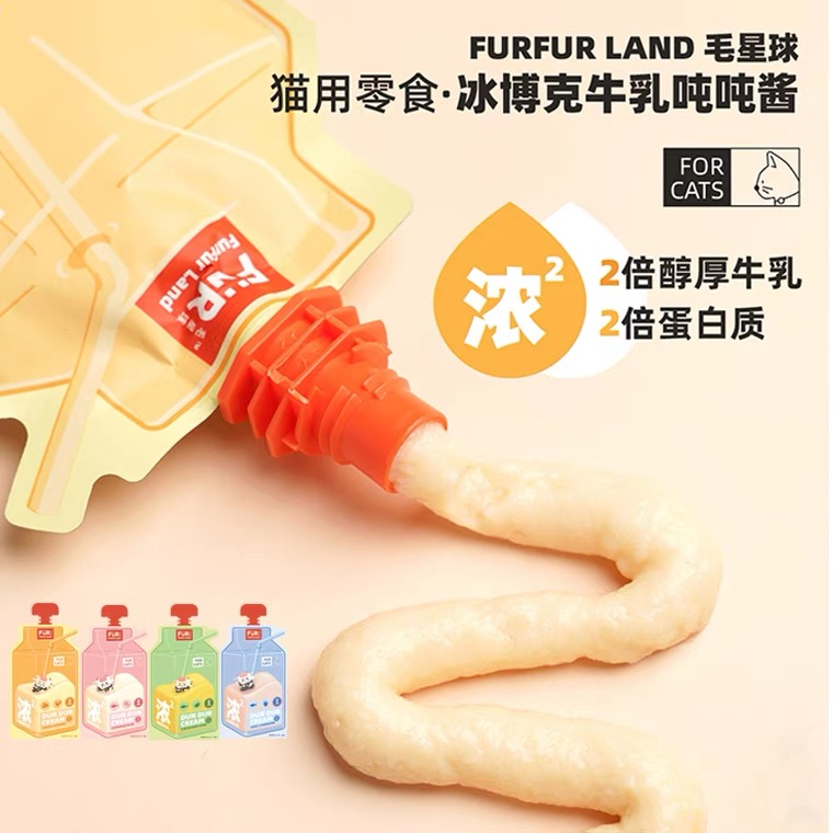 一口浓醇一口爱的猫咪零食「毛星球 FurFur Land」冰博克牛乳系列吨吨酱|产品打新