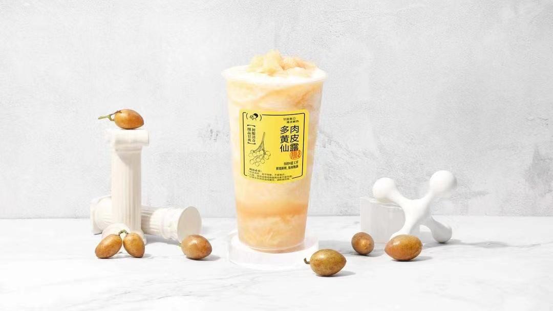 小众水果黄皮的出圈之路,「喜茶」黄皮仙露系列 产品打新