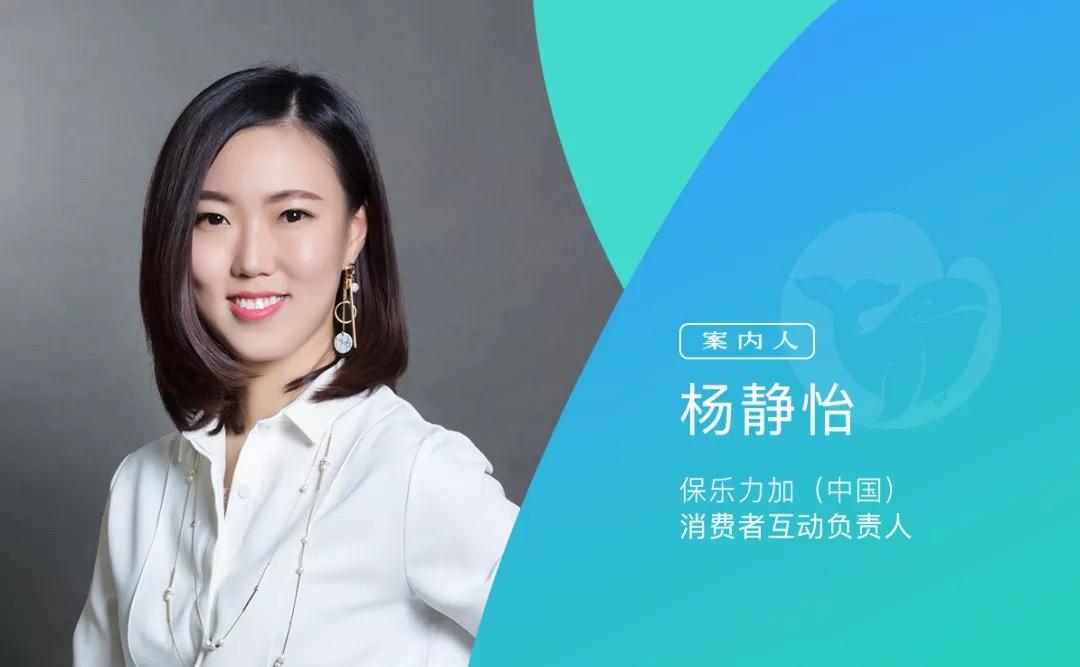 DTC时代的商业场景持续探索,保乐力加的中国零售数字化之路|案内人